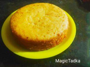 Eggless Orange Pond Cake